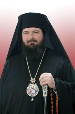 Preasfinţitul Părinte Sofronie, Episcopul Oradiei