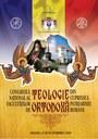 AL VIII-lea CONGRES AL FACULTĂȚILOR DE TEOLOGIE ORTODOXĂ  DIN PATRIARHIA ROMANĂ, LA ORADEA