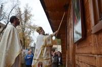 Episcopul Oradiei a târnosit biserica nouă  din cadrul Inspectoratului Județean de Jandarmi Bihor