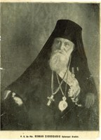 Episcopul Roman Ciorogariu al Oradiei -  80 de ani de la intrarea în veșnicie