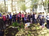 Grădina copilăriei