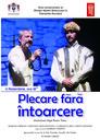"""Piesa de teatru """"Plecare fără întoarcere"""" pusă în scenă la Oradea"""