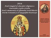 Sesiune de comunicări științifice la Liceul Ortodox  Episcop Roman Ciorogariu din Oradea