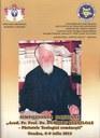 Simpozion naţional dedicat Părintelui Dumitru Staniloae la Oradea