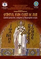 Simpozion naţional dedicat Sfântului Ioan Gură de Aur la Oradea