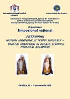 Simpozion național la Facultatea de Teololgie Ortodoxă din Oradea