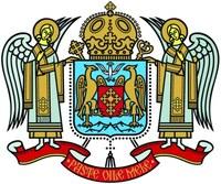 Te Deum în bisericile ortodoxe de Ziua Naţională a României