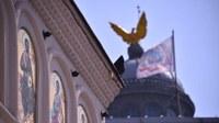 """Un nou ajutor financiar și material oferit de Patriarhia Română   înainte de ridicarea """"stării de urgență"""""""